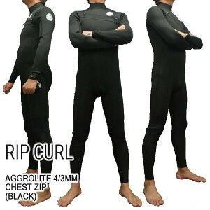 値下げしました!RIP CURL/リップカール 4/3mm AGGROLITE CHEST ZIP 90BLACK フルスーツ WET SUITS/ウェットスーツ 送料無料 男性用 メンズ チェストジップ GBタイプ