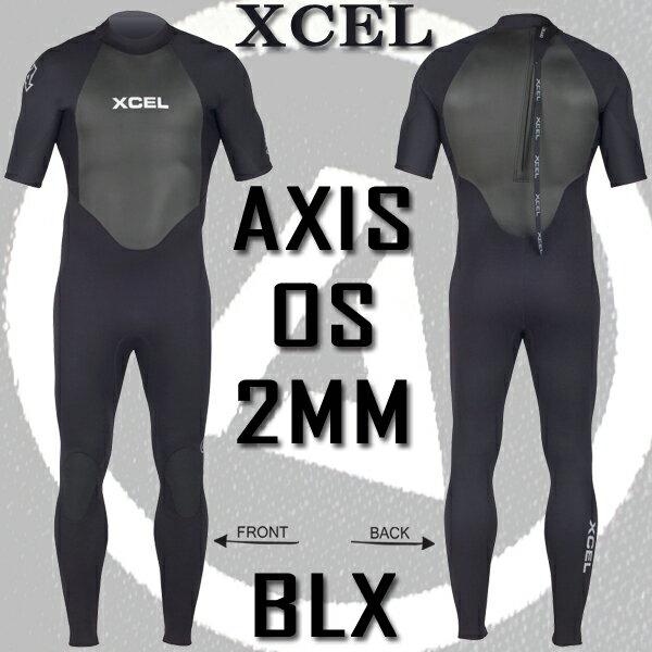値下げしました!XCEL/エクセル AXIS シーガル WET SUITS/ウェットスーツ OFFSET BACK ZIP 2mm BLX送料無料男性用 ウエットスーツ メンズ_02P01Oct16