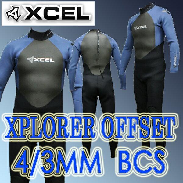 値下げしました!XCEL/エクセル XPLORER 4/3mm OFF SET ZIP フルスーツ BCS WET SUITS/ウェットスーツ_送料無料冬用男性用サーフィン用_02P01Oct16