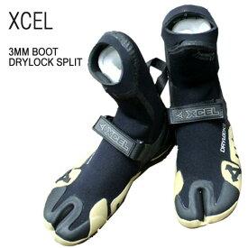 値下げしました!XCEL/エクセル 3mmサーフブーツ DRY LOCK SPLIT TOE GUM サーフィン用ブーツ_02P01Oct16