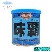 海鮮ウェイパー味覇250g1缶