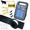 ソーラー式で電源の心配なし。どこにでも設置できる熊用電気柵セット。