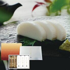 藤光海風堂 焼き抜きかまぼこ ちくわ ギフト 白楽詰合せ (宴)