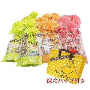 【送料無料】藤光海風堂 ムーミン ころん20個まとめ買い ひとくちかまぼこ