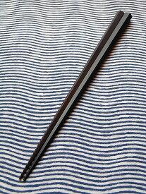 大黒屋江戸木箸五角箸 極上縞黒檀(中サイズ)