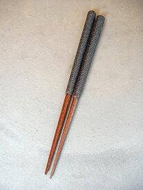 大黒屋江戸木箸楽ちん箸