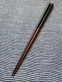 大黒屋江戸木箸八角箸 うるし上塗り(黒/大サイズ)