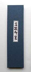 大黒屋江戸木箸紙箱