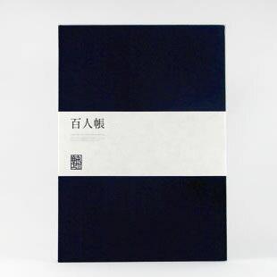 丸川商店百人帳01  A5ノート