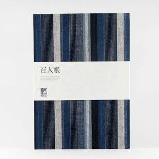丸川商店百人帳03  A5ノート