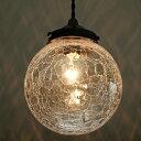 Antique Style Lightings313SET口径φ80