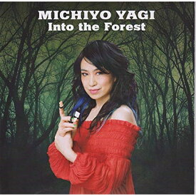 ★CD/森の中へ〜Into The Forest/八木美知依/ID-8
