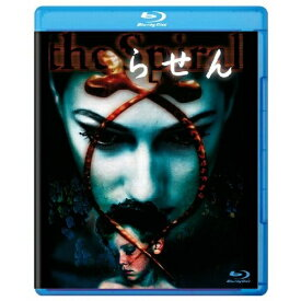 BD/らせん(Blu-ray)/邦画/PCXE-50172