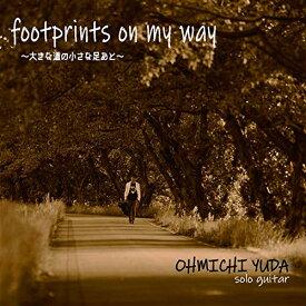▼CD/footprints on my way〜大きな道の小さな足あと〜/湯田大道/OJD-2 [10/20発売]