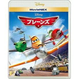 BD/プレーンズ MovieNEX(Blu-ray) (Blu-ray+DVD)/ディズニー/VWAS-5201