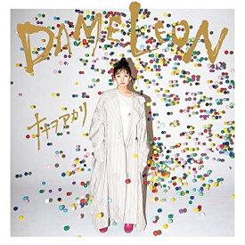CD/DAMELEON (通常盤/じっくりご静聴盤)/ナナヲアカリ/AICL-3742