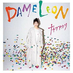 CD/DAMELEON(期間生産限定盤)/ナナヲアカリ/AICL-3743[10/2発売]