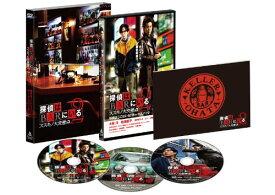 DVD/探偵はBARにいる2 ススキノ大交差点 ボーナスパック (本編ディスク1枚+特典ディスク2枚) (ボーナスパック版)/邦画/ASBP-5629