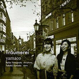 【取寄商品】 CD/Traumerei (紙ジャケット)/yamaco/GNPR-1157