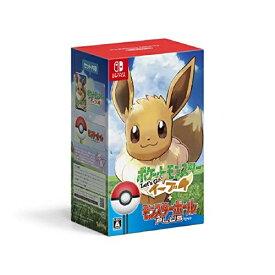 【送料込み】 【お取り寄せ】 ニンテンドー/ポケットモンスター Let's Go! イーブイ モンスターボール Plusセット- Switch/Nintendo Switchソフト