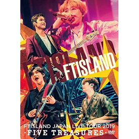 DVD/JAPAN LIVE TOUR 2019 -FIVE TREASURES- at WORLD HALL/FTISLAND/WPBL-90520