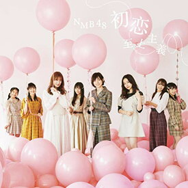 CD/初恋至上主義 (CD+DVD) (通常盤Type-B)/NMB48/YRCS-90170