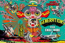 CD/SHONEN CHRONICLE (CD+DVD) (初回生産限定盤)/GENERATIONS from EXILE TRIBE/RZCD-86974