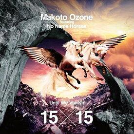 CD/Until We Vanish 15X15 (SHM-CD)/小曽根真 feat.No Name Horses/UCCJ-2175
