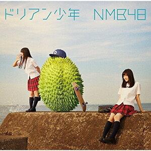 CD/NMB48/ドリアン少年 (DVD付) (Type-B)/YRCS-90086