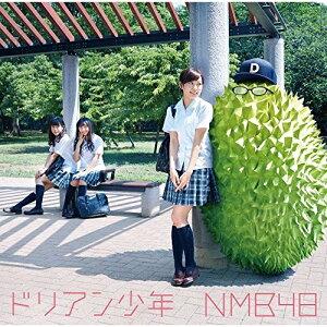 CD/ドリアン少年 (CD+DVD) (Type-C)/NMB48/YRCS-90087