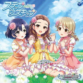 CD/THE IDOLM@STER CINDERELLA GIRLS STARLIGHT MASTER for the NEXT! 02 ステップ&スキップ/ゲーム・ミュージック/COCC-17702