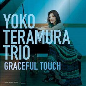 【取寄商品】 LP(30cm)/Graceful Touch (解説付) (受注限定生産盤)/寺村容子トリオ/TYLP-1084