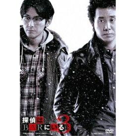 DVD/探偵はBARにいる3 ボーナスパック (本編ディスク1枚+特典ディスク2枚) (ボーナスパック版)/邦画/ASBY-6115