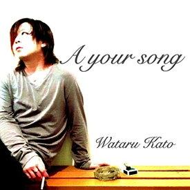 【取寄商品】 CD/A your song/加藤渉/FLWD-1002