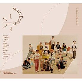 CD/舞い落ちる花びら(Fallin' Flower) (初回限定盤A)/SEVENTEEN/POCE-22901 [4/1発売]