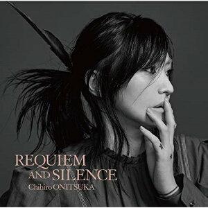 CD/REQUIEMANDSILENCE(初回限定盤)/鬼束ちひろ/VICL-65356[2/20発売]