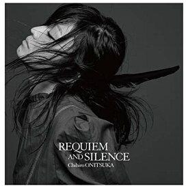 CD/REQUIEM AND SILENCE(プレミアム・コレクターズ・エディション) (SHM-CD) (完全生産限定盤)/鬼束ちひろ/VIZL-1734 [2/20発売]