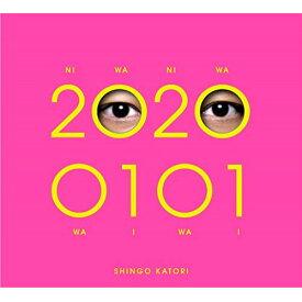 CD/20200101 (CD+DVD) (初回限定・観るBANG!)/香取慎吾/WPZL-31722