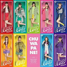 CD/チュワパネ! (通常盤)/Girls2/AICL-3892
