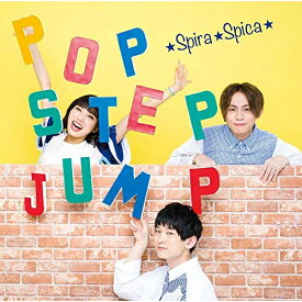 CD/ポップ・ステップ・ジャンプ! (通常盤)/スピラ・スピカ/VVCL-1618
