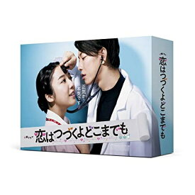 DVD/恋はつづくよどこまでも (本編ディスク5枚+特典ディスク1枚)/国内TVドラマ/ASBP-6194