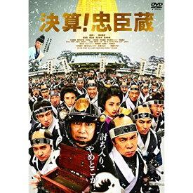 【取寄商品】 DVD/決算!忠臣蔵 (通常版)/邦画/BIBJ-3443 [5/2発売]