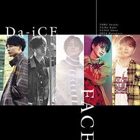 CD/FACE (初回限定フラッシュプライス盤)/Da-iCE/UMCK-7060 [4/29発売]