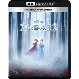 ▼BD/アナと雪の女王2 MovieNEX (4K Ultra HD Blu-ray+Blu-ray)/ディズニー/VWAS-6980 [5/13発売]
