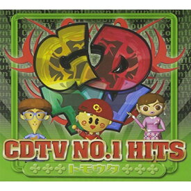 CD/CDTV NO.1 HITS トモウタ/オムニバス/AVCD-23977