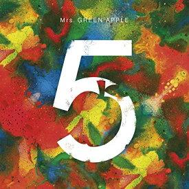 【取寄商品】 CD/5 COMPLETE BOX (CD+DVD+Blu-ray) (完全生産限定盤)/Mrs.GREEN APPLE/UPCH-29368 [7/8発売]