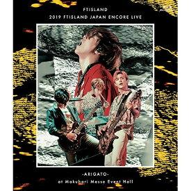 BD/2019 FTISLAND JAPAN ENCORE LIVE -ARIGATO- at Makuhari Messe Event Hall(Blu-ray)/FTISLAND/WPXL-90231