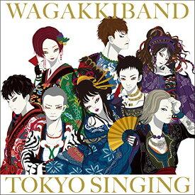 CD/TOKYO SINGING (CD ONLY盤)/和楽器バンド/UMCK-1668