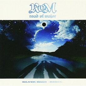CD/SILVER ROAD 〜REMIX〜/ロードオブメジャー/CTCR-80042