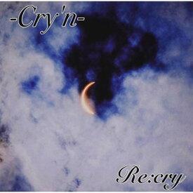 ★CD/Cry'n/Re:Cry/FLWD-1